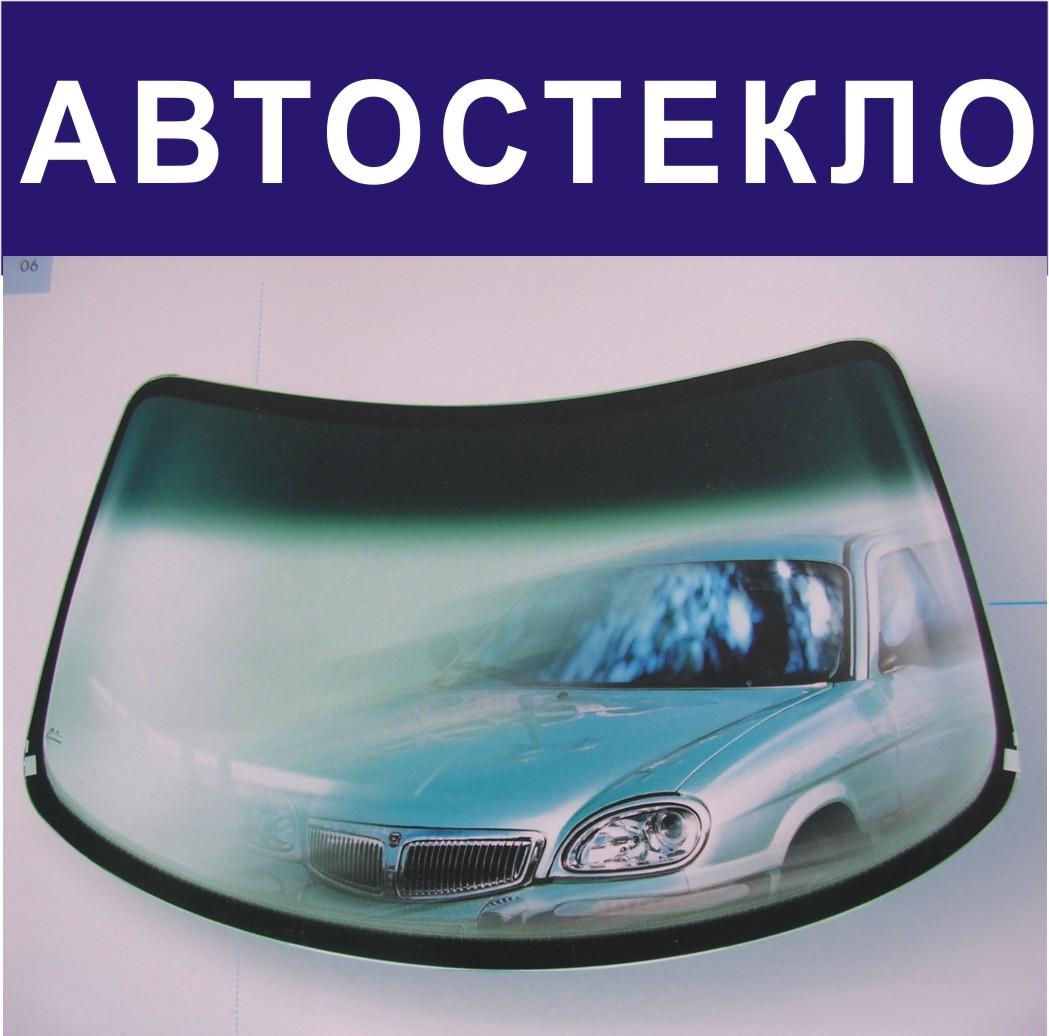 Доставка по всей Украине в спец таре многоразового использования!